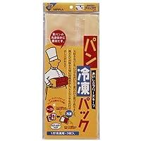 パン冷凍パック1斤用(3枚入) CP-2/61-6736-02