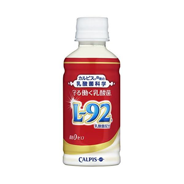 カルピス 守る働く乳酸菌 L-92 200ml×24本の商品画像