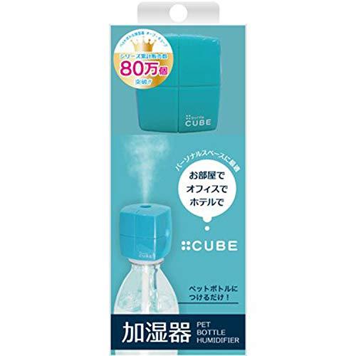 トップランド ボトル加湿器キューブ ブルー SH-CB30 BLE