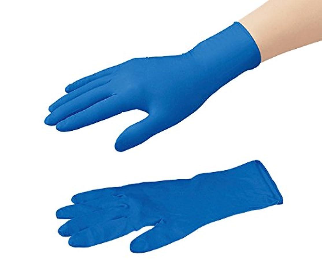 脱臼する労働者グリットアズワン2-9878-03ニトリル手袋(HYDREX(R))M50枚入