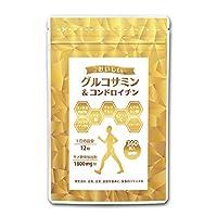 おいしい コンドロイチン グルコサミン サプリメント チュアブル 日本製 サプリ 360粒入り