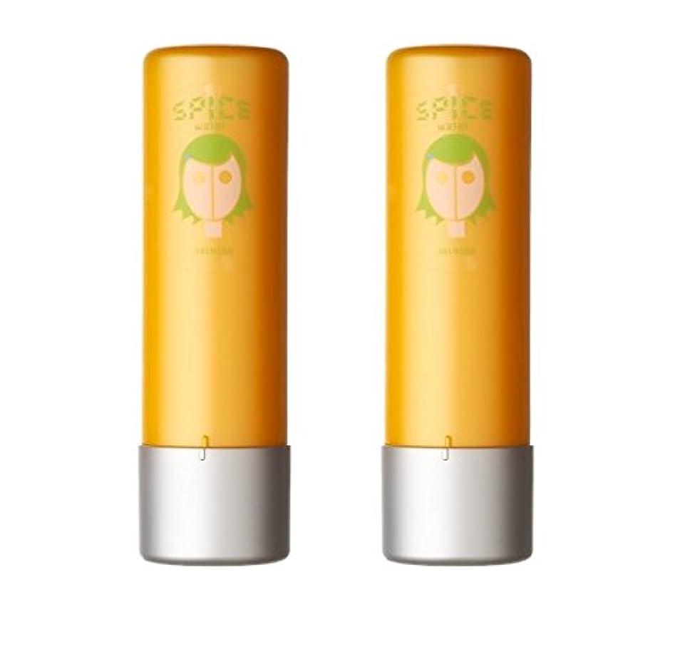 ボトルネックフリッパー試験【2個セット】アリミノ スパイスウォーター ソフトワックス 200ml