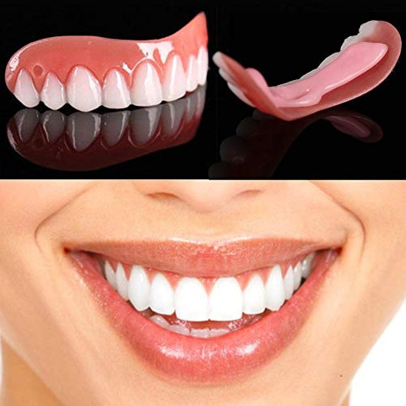 ハンディキャップボンドエキス3組の安全な即刻の微笑の新型の化粧品の歯 - ほとんどのためのサイズ
