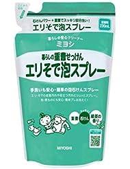 【まとめ買い】ミヨシ石鹸 暮らしの重曹せっけん エリそで泡スプレー 詰替 230mL ミヨシ石鹸 ×12個