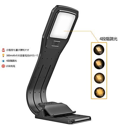LED ブックライト デスククリップライト 読書用ランプ 読...