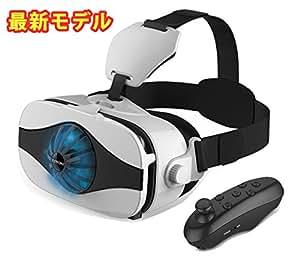 【Amazon.jp限定】TOYOKI 3D VR ゴーグル コントローラ付属 ミニファンつけ 夏対応 軽量 超3D映像効果 視野角調節 近視対応 4.0~6.3インチスマホ対応