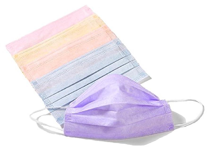 中見る人眩惑するマスク 使い捨て 10枚入り レディース 風邪 花粉 対策 フリーサイズ パステル