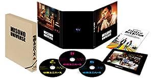 【メーカー特典あり】味園ユニバース 初回限定(Amazonオリジナル特製ステッカー付き) [Blu-ray]