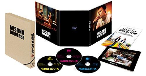 味園ユニバース 初回限定 [Blu-ray]の詳細を見る