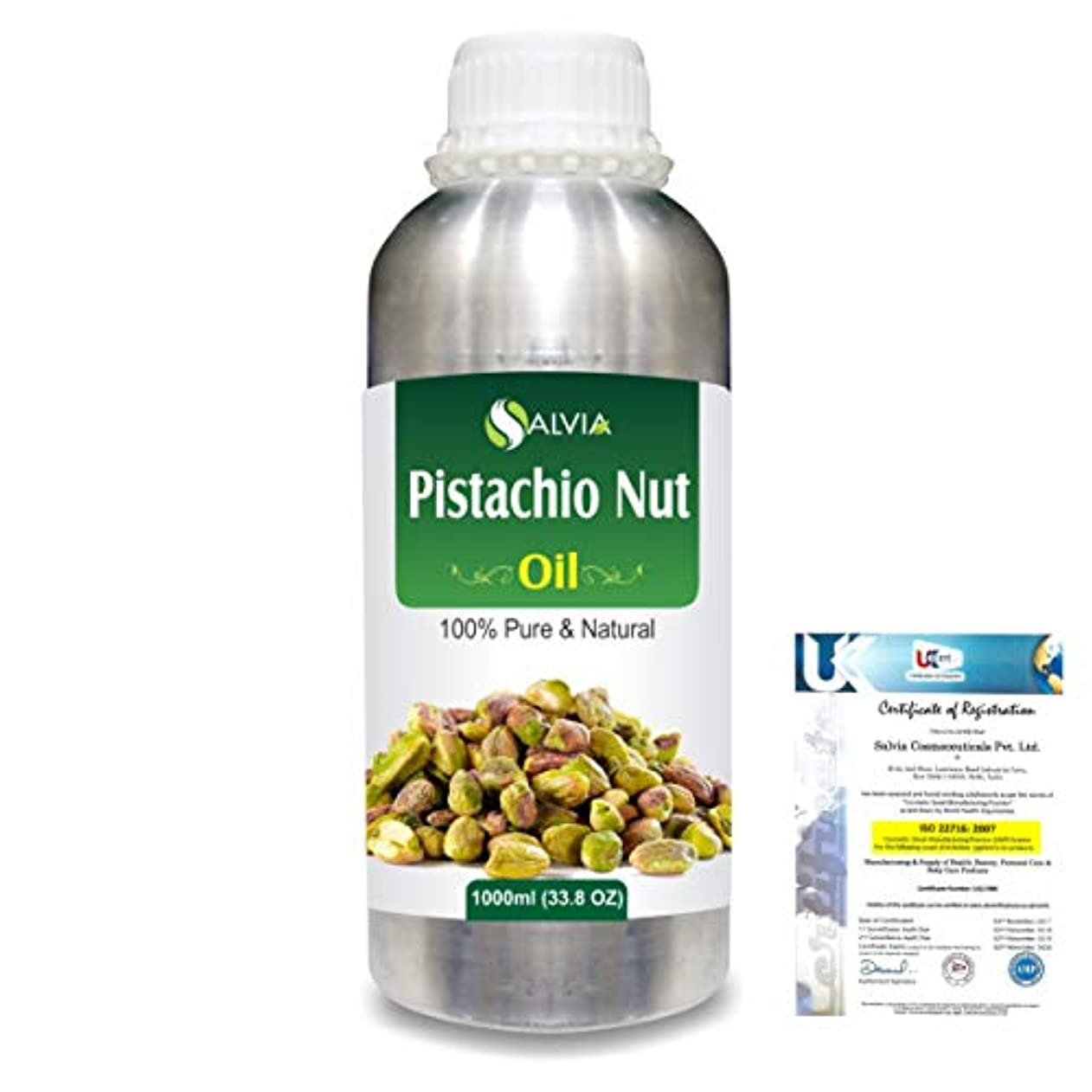 汚染広がり付き添い人Pistachio Nut (Pistacia vera)100% Natural Pure Carrier Oil 1000ml/33.8fl.oz.