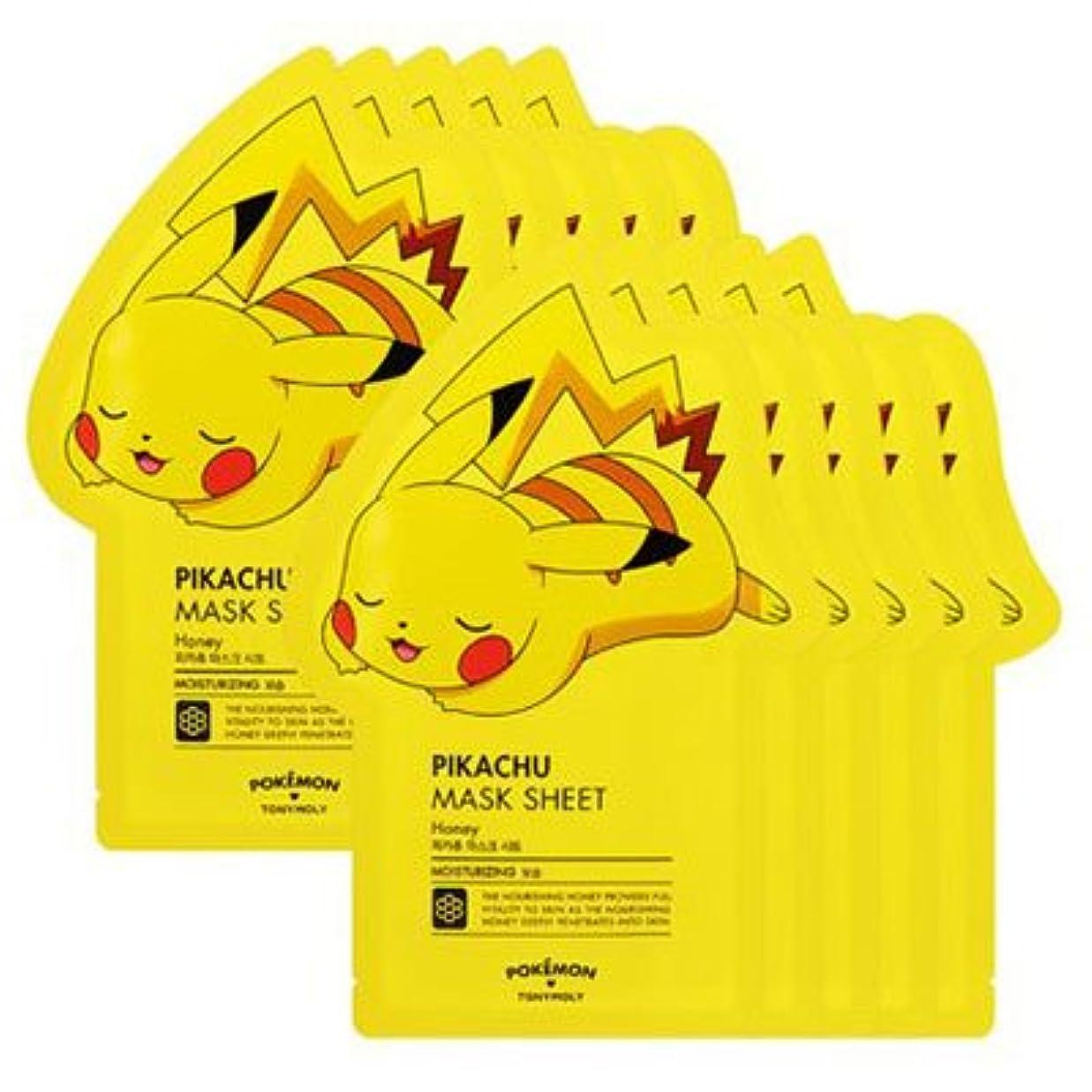マトンサンドイッチスペアTONYMOLY トニーモリー ピカチュウ マスク パック セット 23g x 10枚 韓国コスメ [並行輸入品]