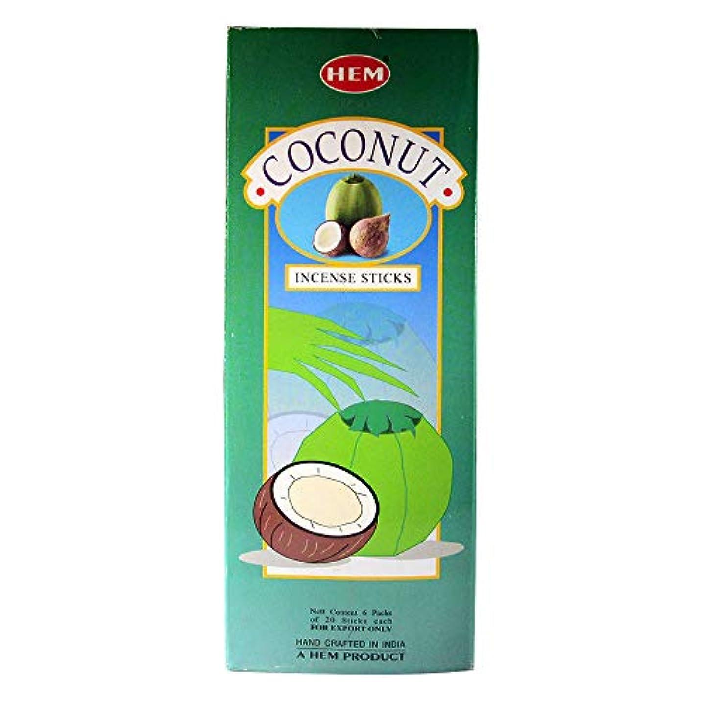 レルム塩辛い押すHEM ココナツ 3個セット