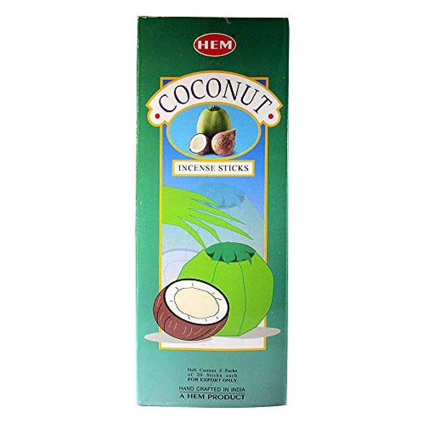 報酬軽食肌寒いHEM ココナツ 3個セット