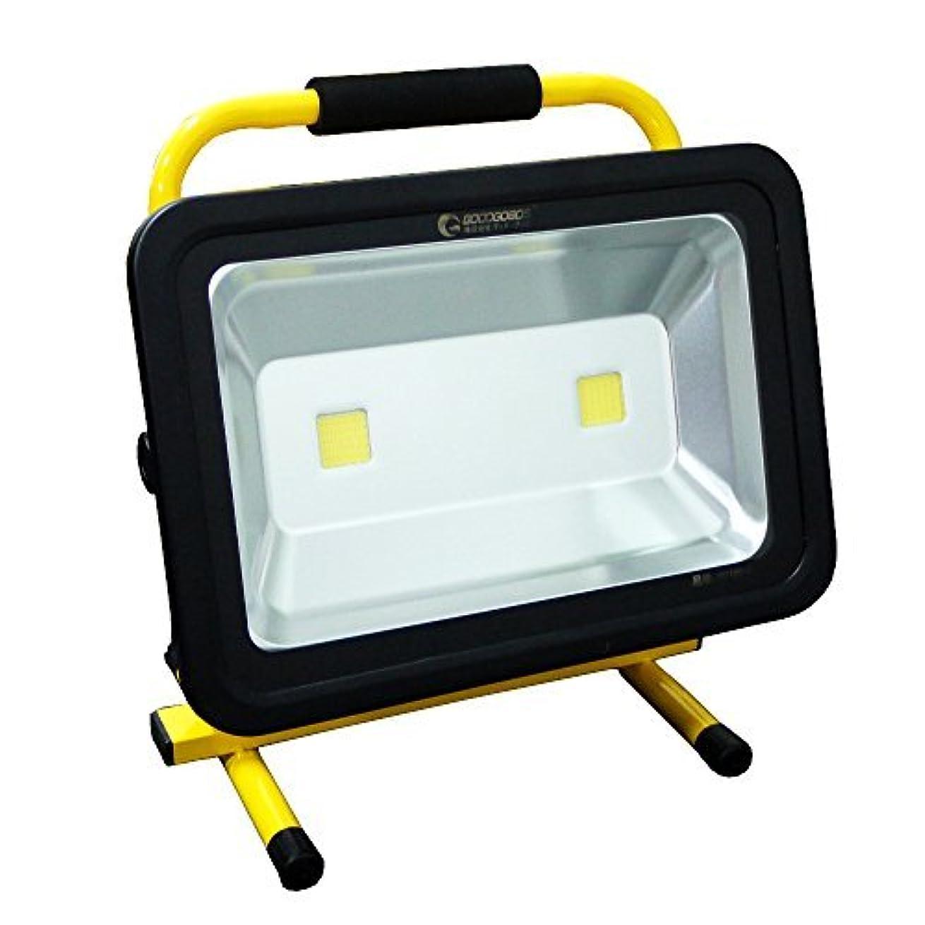 知らせるつかの間シャツGOODGOODS LED 充電式 投光器 50W/100W ポータブル投光器 11000LM【明るさ切替可能 1台で50W、100Wの2役】 防水 バッテリー搭載 【一年保証】YC100
