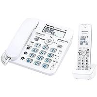 パナソニック デジタルコードレス電話機 子機1台付き 迷惑電話対策機能搭載 ホワイト VE-GD36DL-W