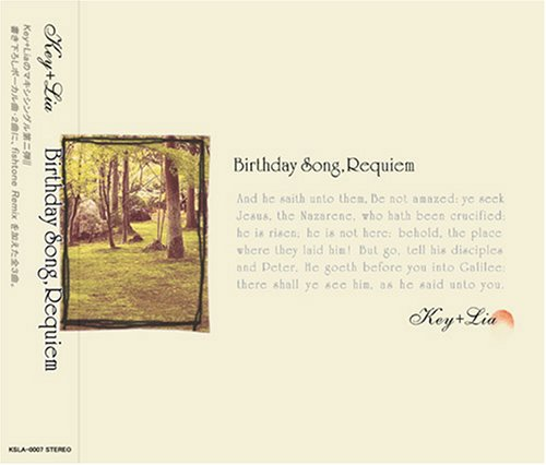 Key Sounds Label Birthday Song Requiem