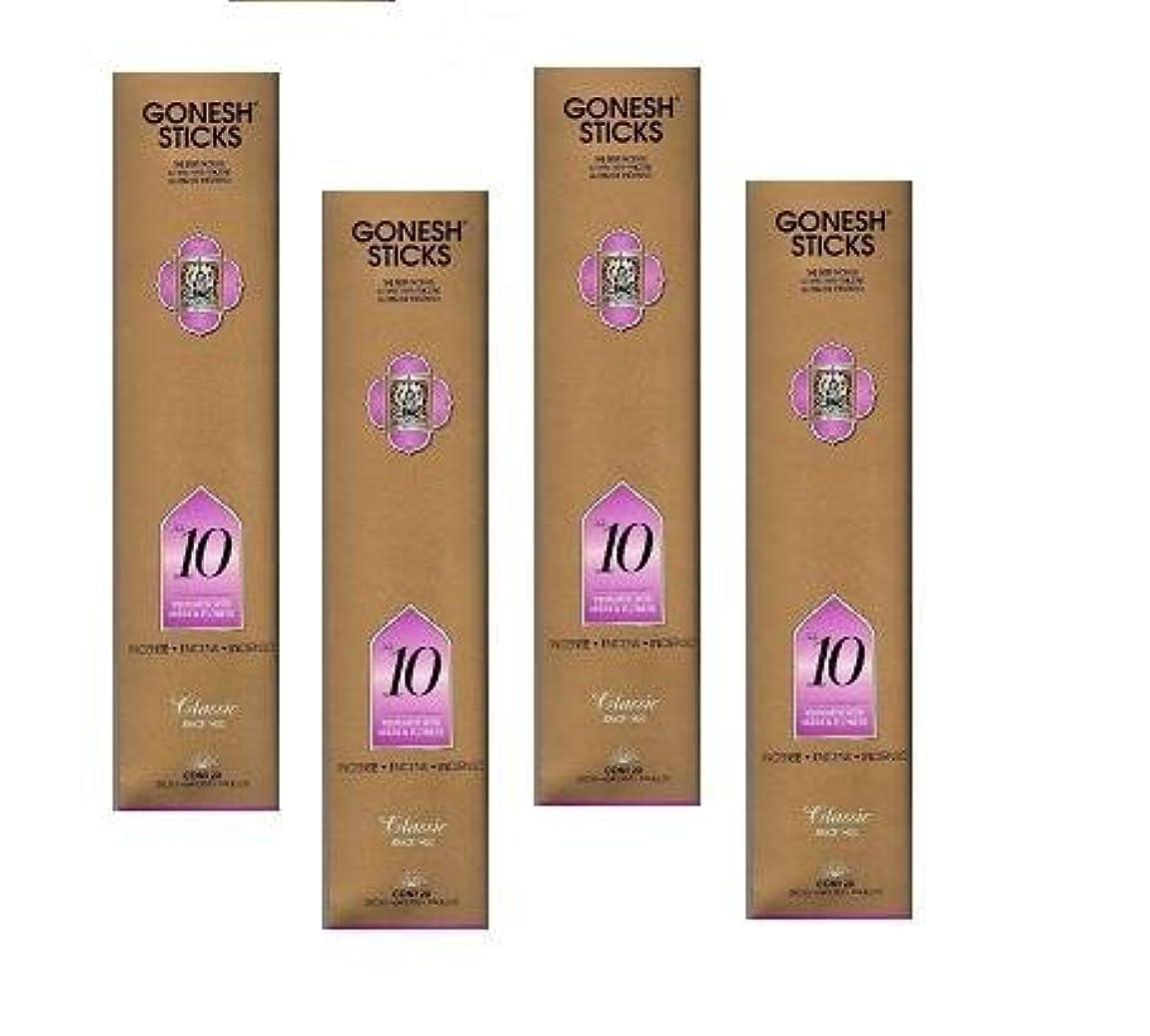 目立つあなたのもの中でGonesh Incense Sticks – クラシック# 10 Perfumesのハーブと花のロット4