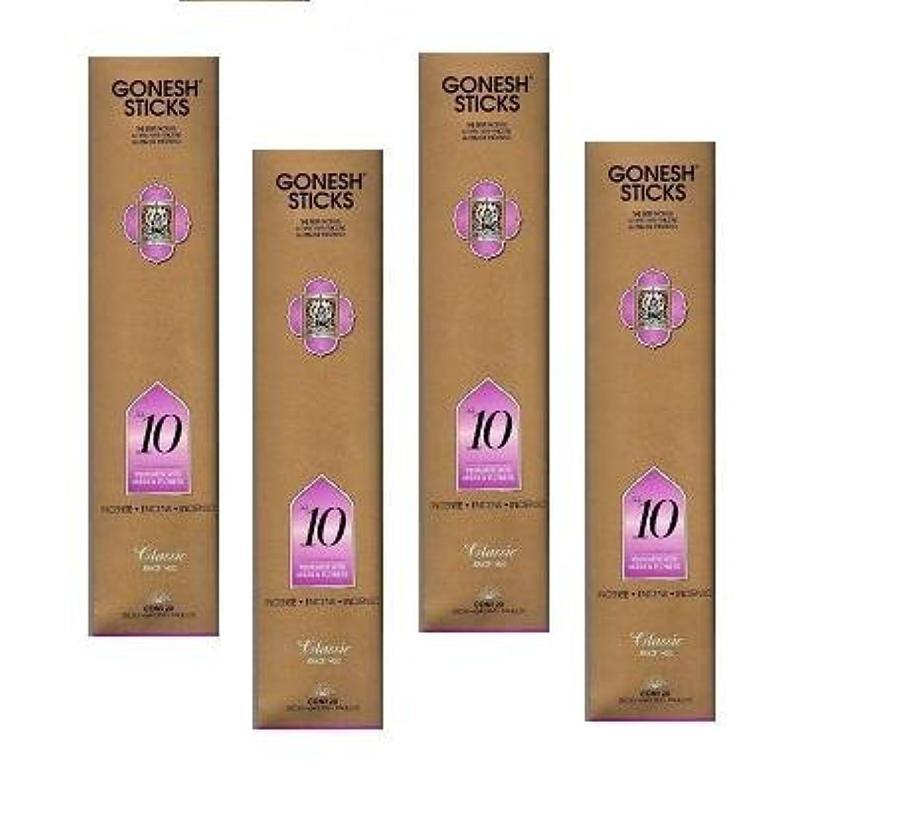 幸運印刷するダメージGonesh Incense Sticks – クラシック# 10 Perfumesのハーブと花のロット4