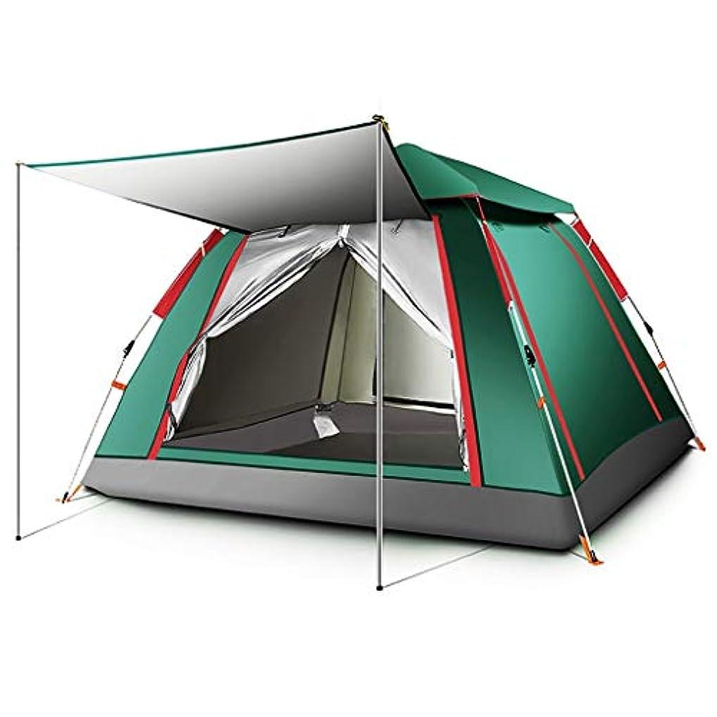 配る子違反IDWOI キャンプのテント 現れる 3-4人 自動 祭り 家族のテント 防水 軽量 ドームテント (Color : Green, Size : 215X215X142cm)