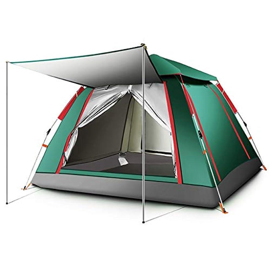 ゴネリル王子噴水IDWOI キャンプのテント 現れる 3-4人 自動 祭り 家族のテント 防水 軽量 ドームテント (Color : Green, Size : 215X215X142cm)