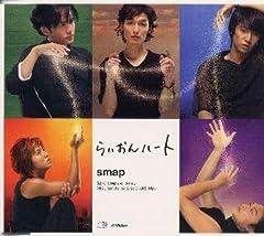 SMAP「オレンジ」の歌詞を収録したCDジャケット画像