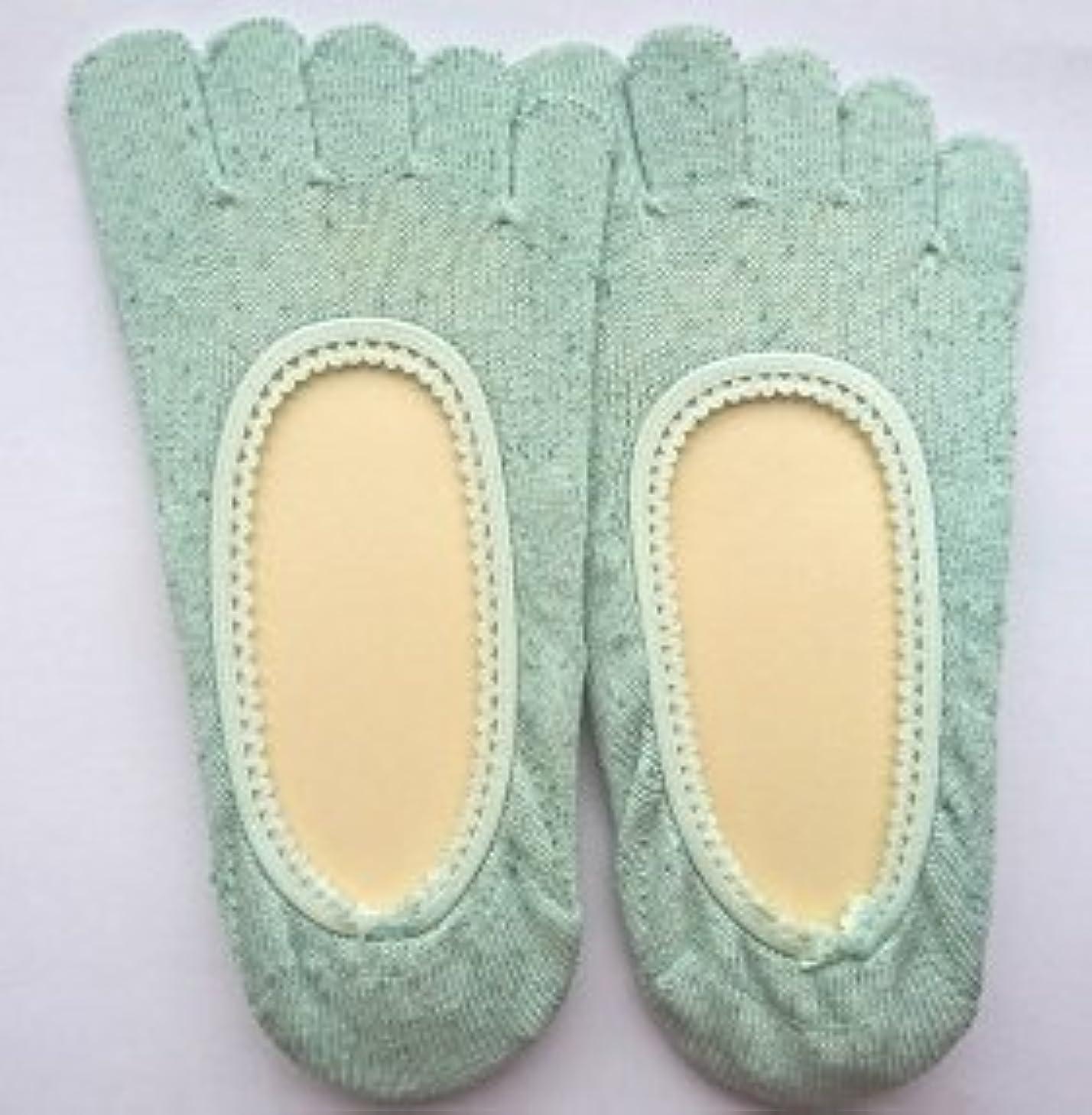 在庫処分 かかと ツルツル 靴下 5本指 カバー ネップ調 2足組 23-25cm カサカサ 解消 グリーン 太陽ニット 999