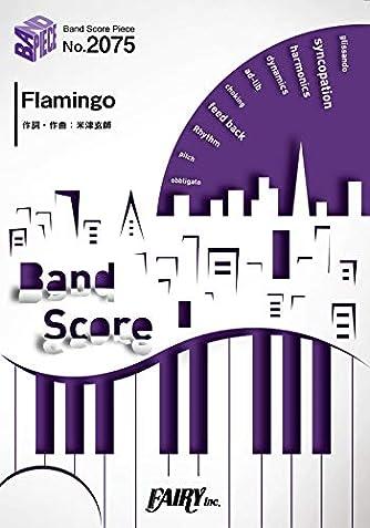 バンドスコアピースBP2075 Flamingo / 米津玄師 (BAND SCORE PIECE)