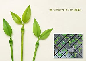 Leaf tie リーフ タイ リーフ 葉っぱ モチーフ 結束バンド [ エメラルド ]