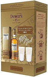 【Amazon.co.jp限定】 【父の日ギフトにおすすめ】デュワーズ15年 グラス付ギフトセット 2020年版 [ ウイスキー イギリス 700ml ]