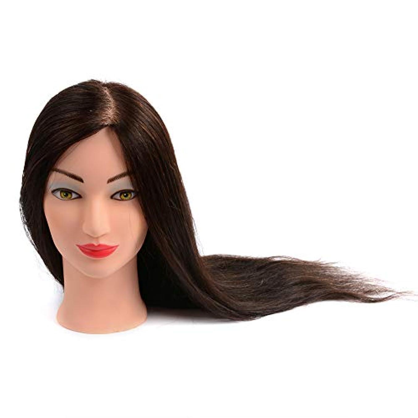 ログしっかり忙しいサロン散髪学習ダミーヘッドブライダルメイクスタイリングプラクティスモデルの髪を染めることができ、漂白ティーチングヘッド