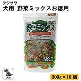 フジサワ フジサワ 犬用 野菜ミックスお徳用 300g×10個