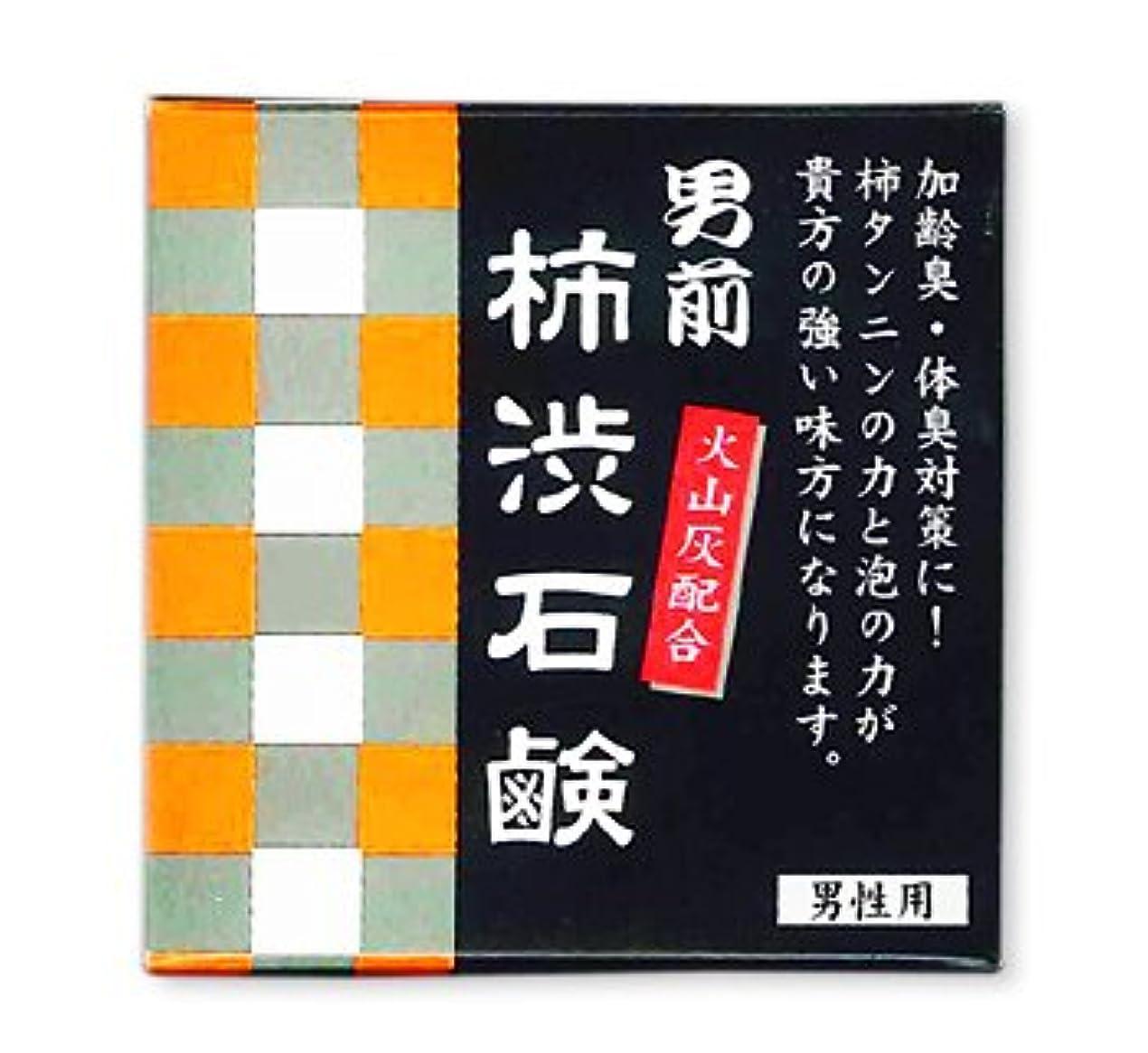 入口大気運賃男磨けっ! 男前 柿渋石鹸 (80g)×15個セット