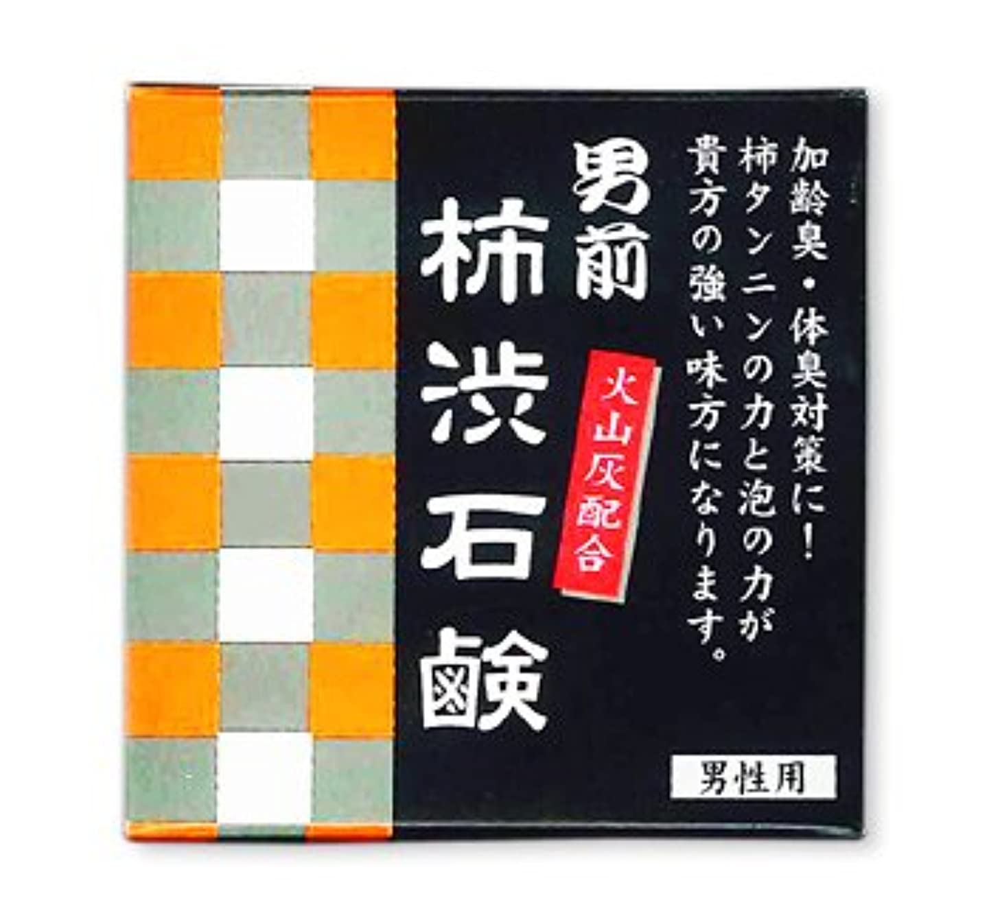 失業者イル視力男磨けっ! 男前 柿渋石鹸 (80g)×10個セット? 加齢臭 体臭 対策