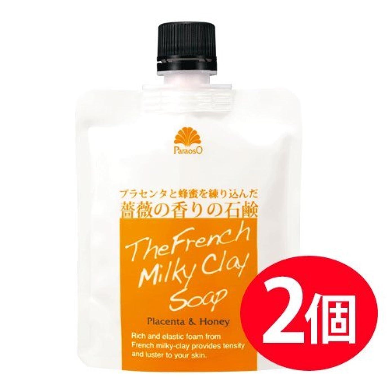 エネルギー有用中でプラセンタと蜂蜜を練り込んだ薔薇の香りの生石鹸 パラオソフレンチクレイソープ 2個