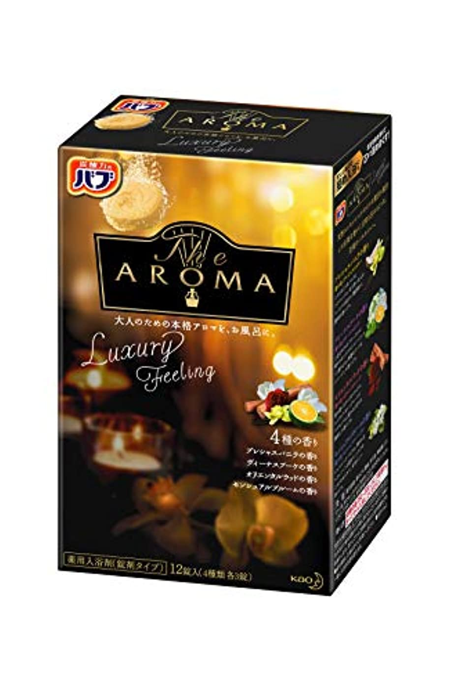 投げ捨てる湿気の多い取り組むバブ The Aroma Luxury Feeling 12錠入 (4種類各3錠入)