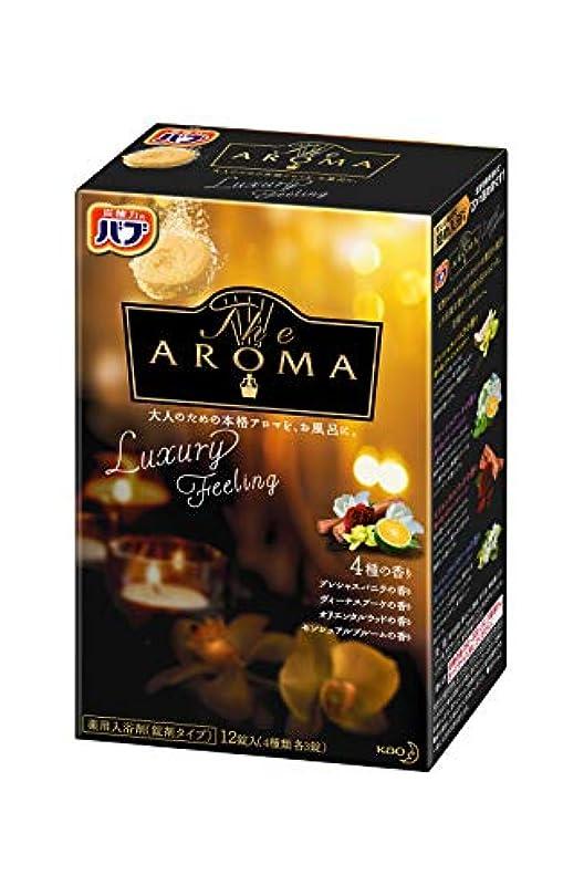 楽しませる火山の安全バブ The Aroma Luxury Feeling 12錠入 (4種類各3錠入)