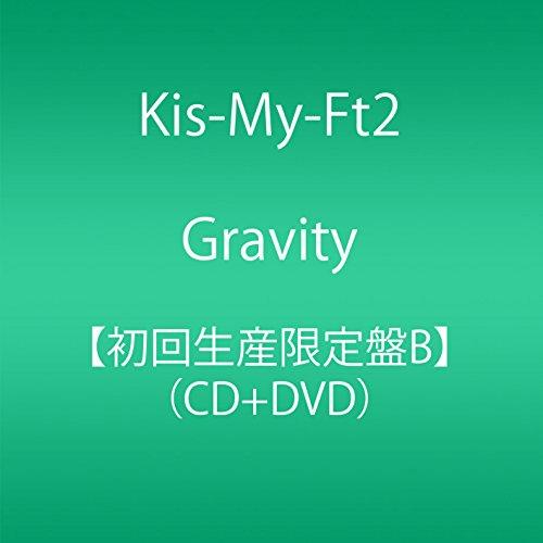 Gravity(CD+DVD)(初回生産限定盤B)