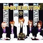 ROMAN REVOLUTION(初回限定寿盤)(DVD付)()