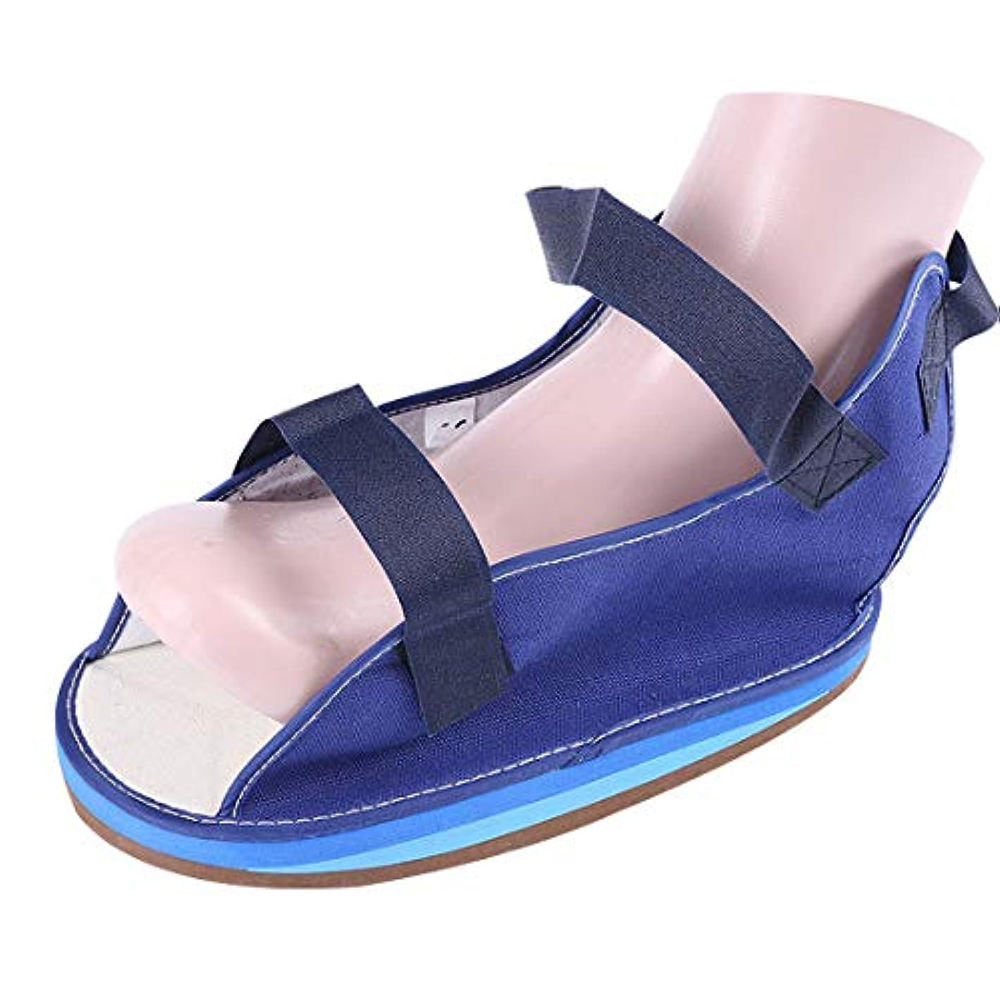 オリエンタルかけるビジネス医療足骨折石膏の回復靴の手術後のつま先の靴を安定化骨折の靴を調整可能なファスナーで完全なカバー,S22cm