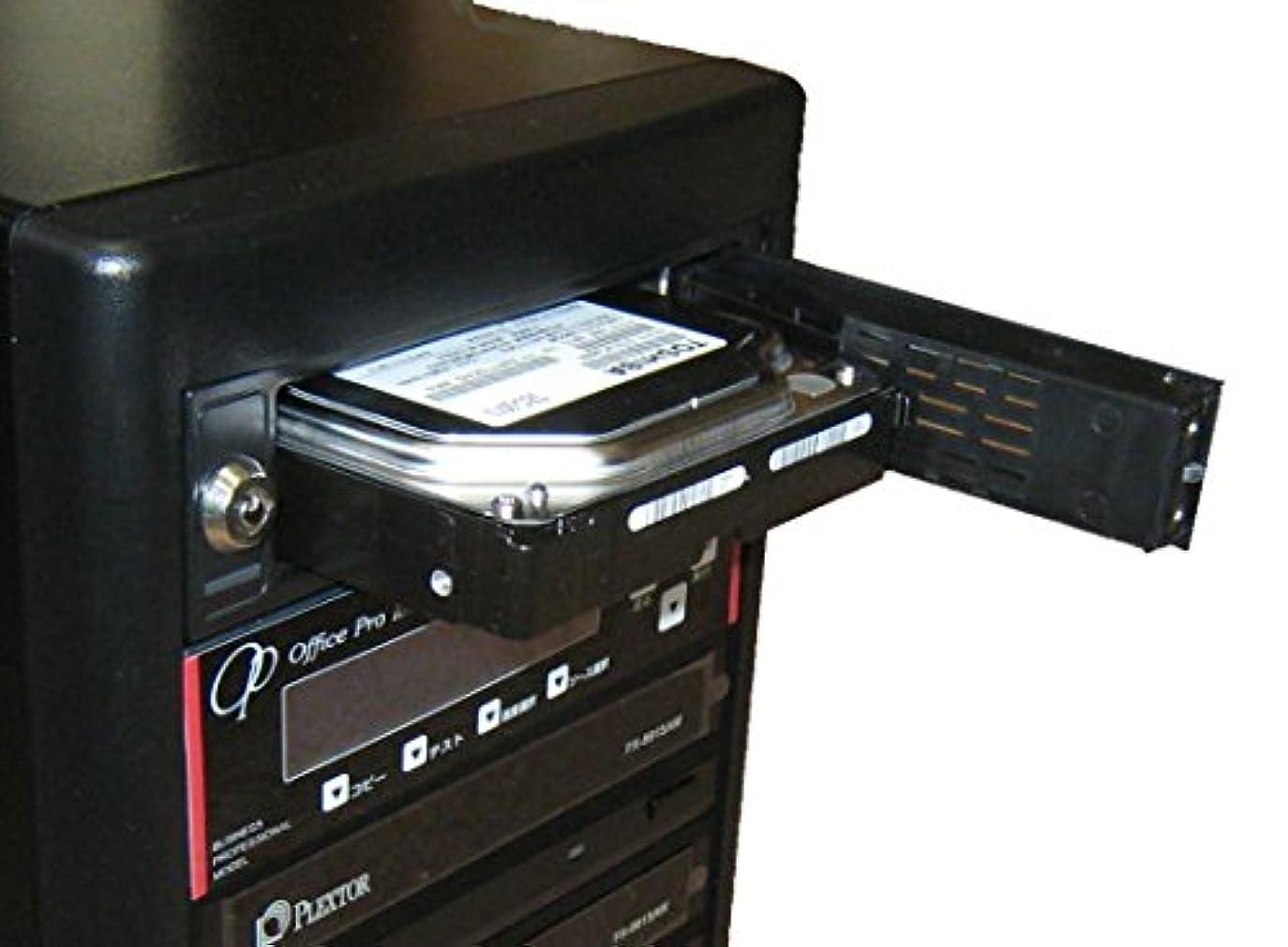 スラムハンディキャップ図書館DVDデュプリケーター 1:5 業務用 HDD搭載(1TB) ビジネスPRO 日本語表示(漢字) 高性能ハイグレードドライブ搭載 DVD/CD コピー機