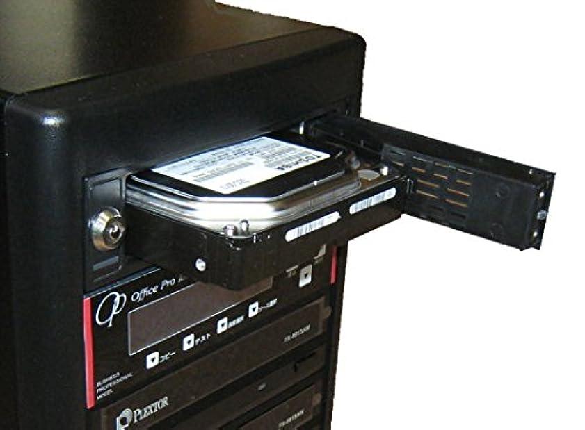 延ばす哲学者息切れDVDデュプリケーター 1:10 業務用 HDD搭載(1TGB) ビジネスPRO 日本語表示(漢字) 高性能ハイグレードドライブ搭載 DVD/CD コピー機