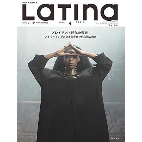 ラティーナ 2018年4月号
