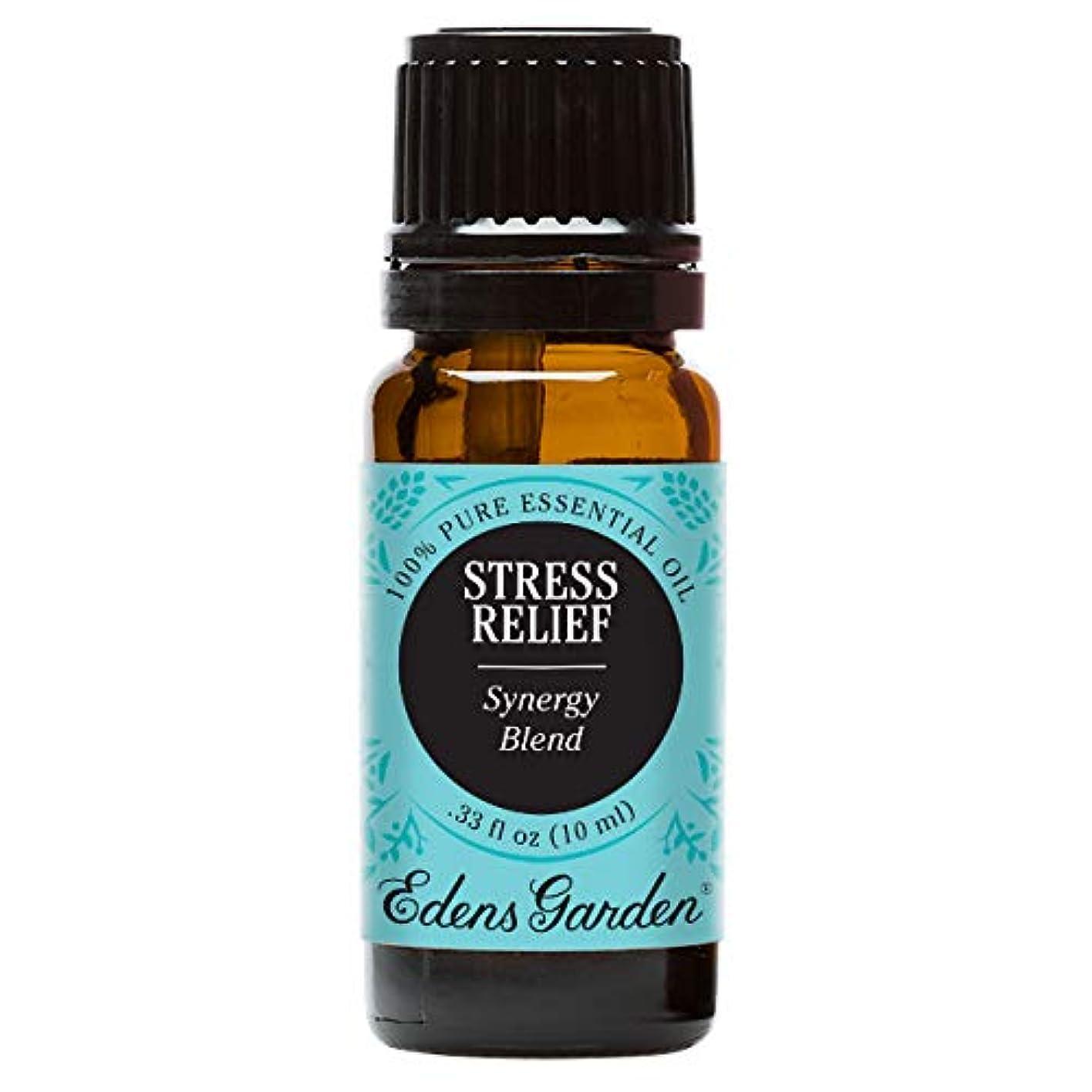 偏心起点ビールEdens Garden Stress Relief Synergy Blend Essential Oil with Bergamot, Patchouli, Blood Orange, Ylang Ylang & Grapefruit...