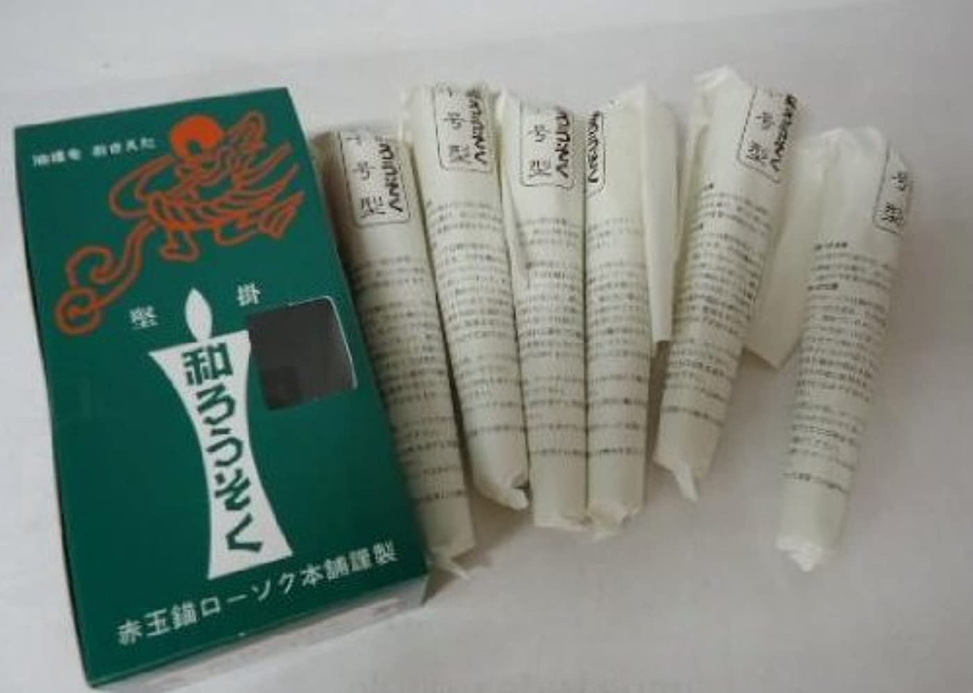 出身地主権者契約和ろうそく 型和蝋燭 ローソク イカリ 10号 白 6本入り 約15.5センチ 約3時間20分燃焼