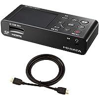 I-O DATA HDMIキャプチャー フルHD SDカード/HDD保存 GV-HDREC + Amazonベーシック ハイスピード HDMIケーブル - 1.8m (タイプAオス - タイプAオス)