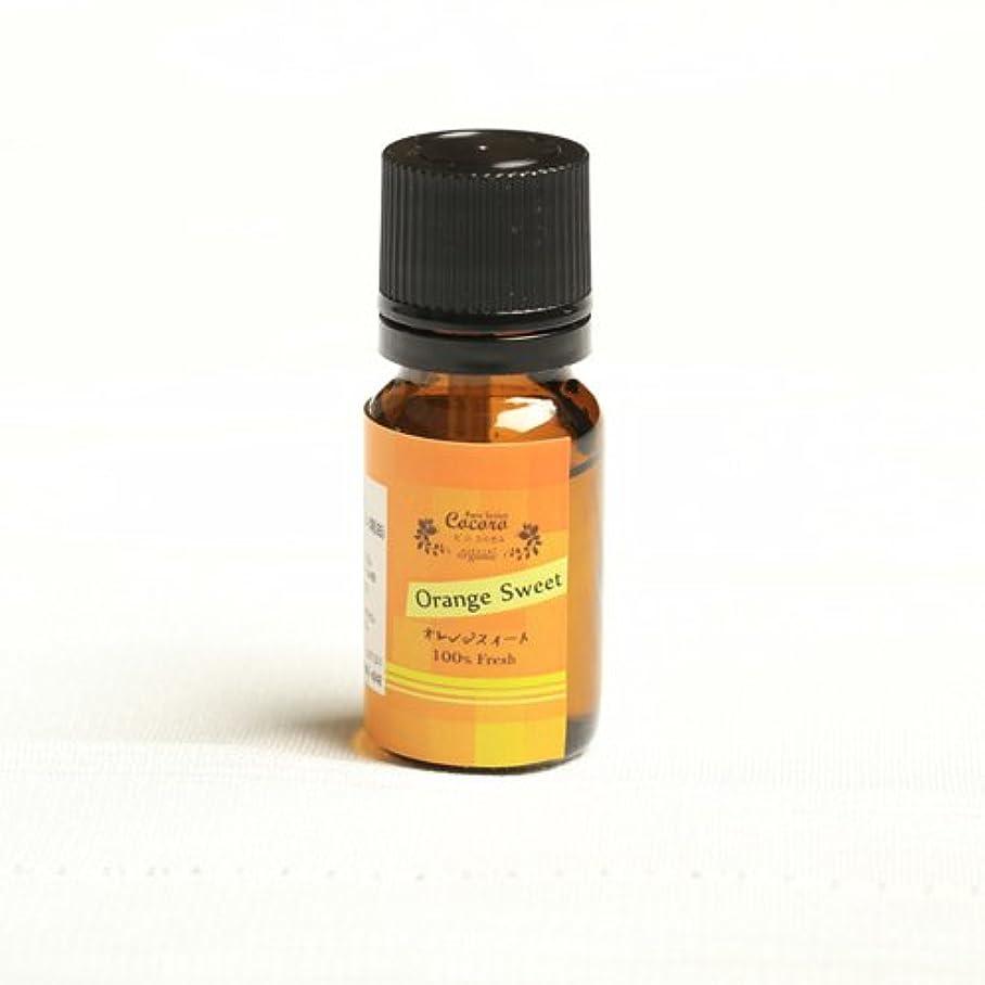 ラメ模索原始的なオレンジスイート精油100% 2本セット