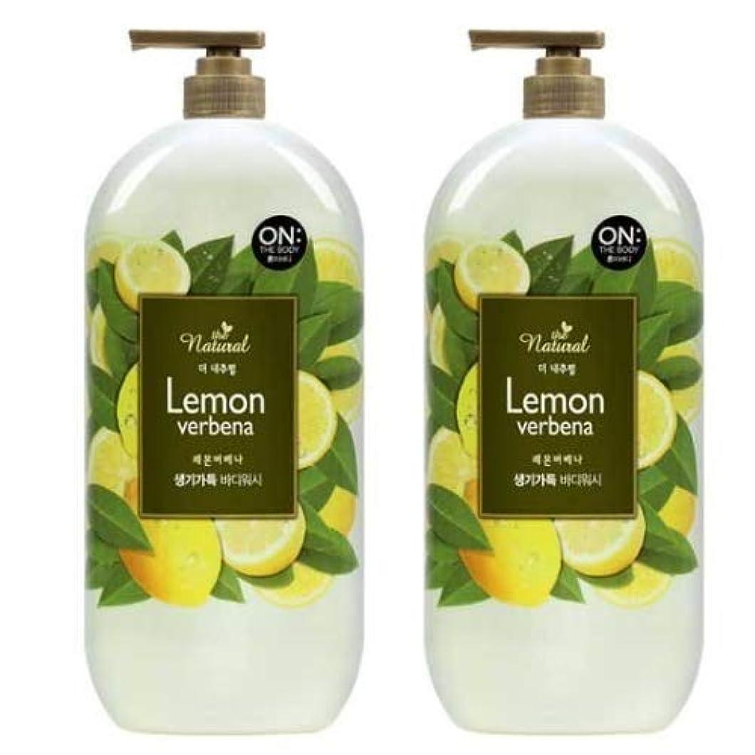 地味な二層連結する[LG HnB] On the Body The Natural Body Wash / オンザボディよりナチュラルウォッシュ900gx2個(海外直送品)