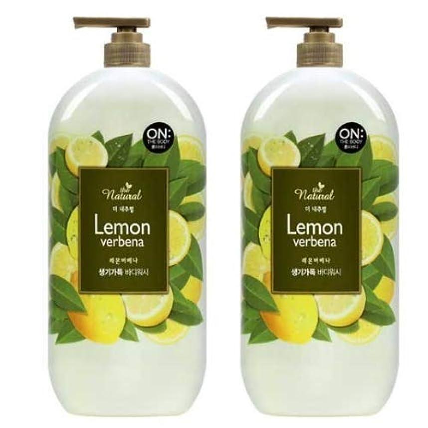 国際電気以来[LG HnB] On the Body The Natural Body Wash / オンザボディよりナチュラルウォッシュ900gx2個(海外直送品)