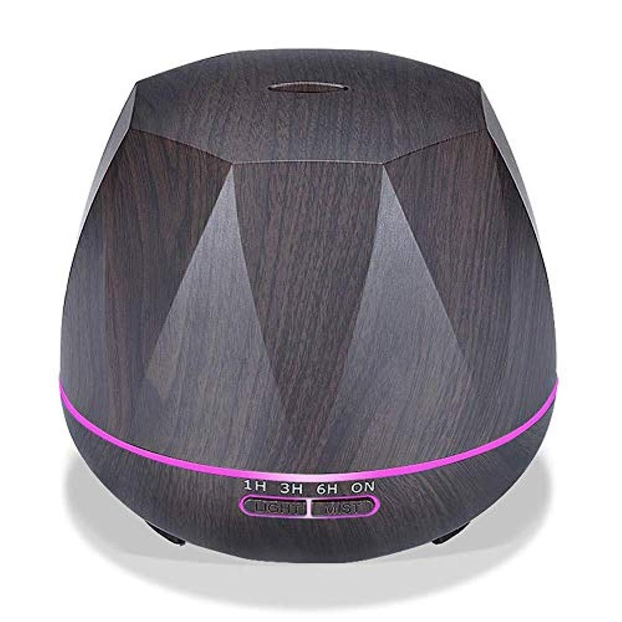 バイナリ葬儀批判する木目 涼しい霧 加湿器,7 色 空気を浄化 加湿機 時間 デスクトップ 精油 ディフューザー アロマネブライザー Yoga ベッド 寮- 300ml