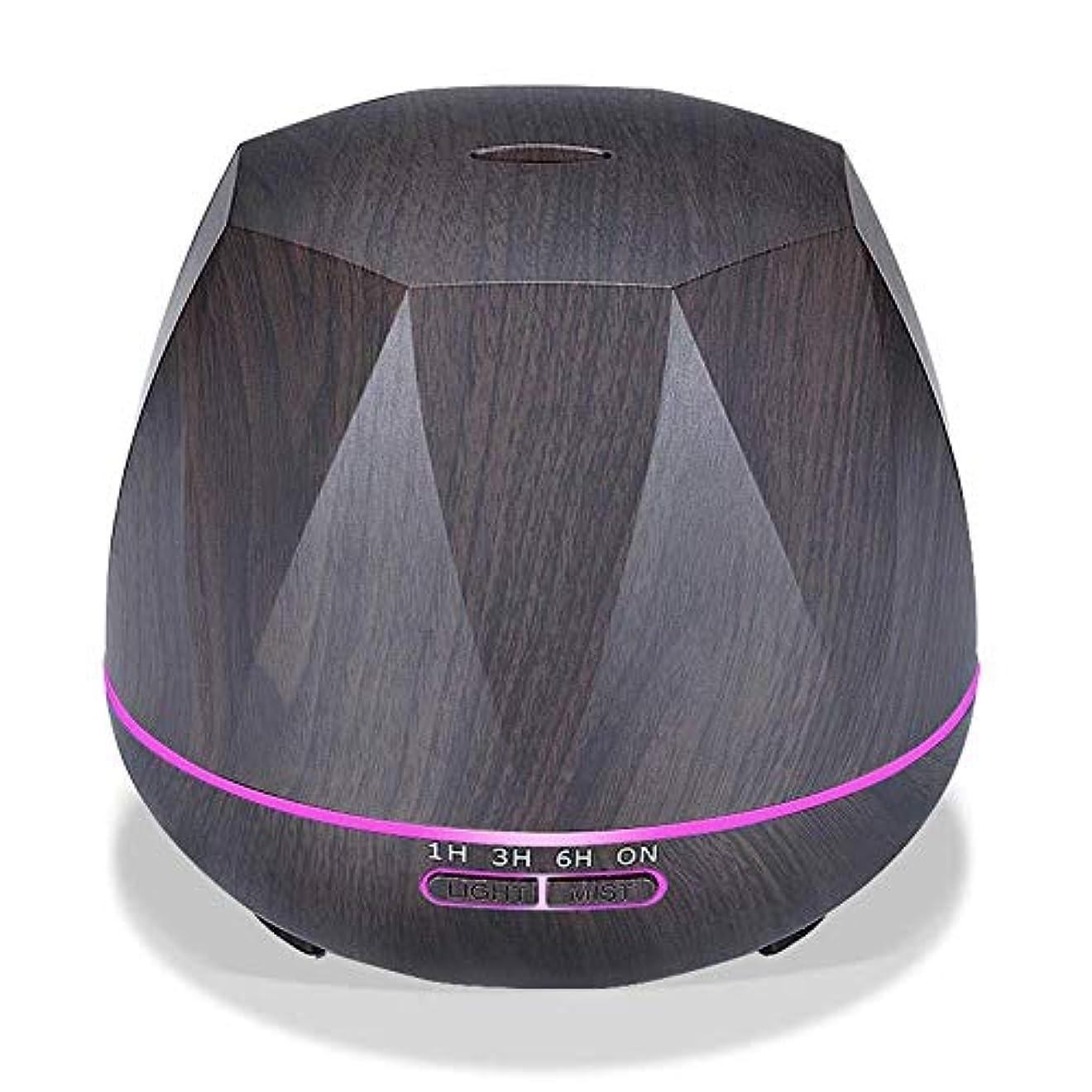 リム民兵回答木目 涼しい霧 加湿器,7 色 空気を浄化 加湿機 時間 デスクトップ 精油 ディフューザー アロマネブライザー Yoga ベッド 寮- 300ml